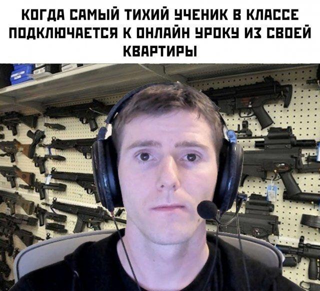 1586073335_prikol-33.jpg