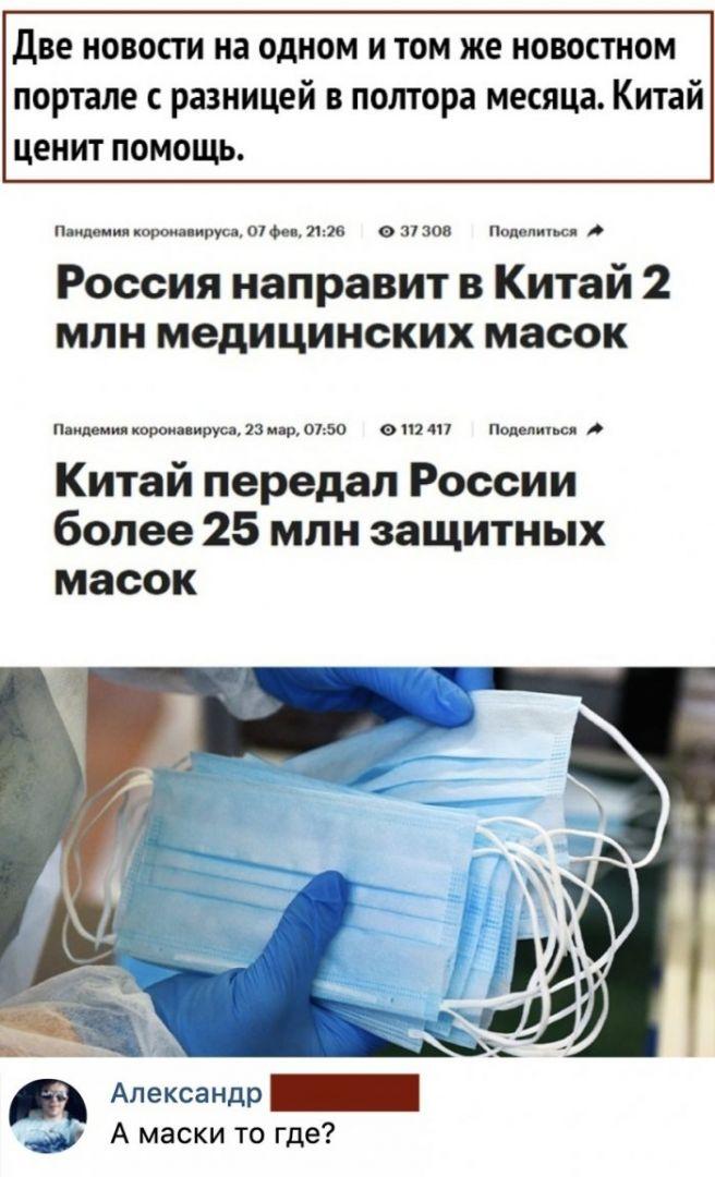 1586077824_pressa_tv_screenshots_11.jpg