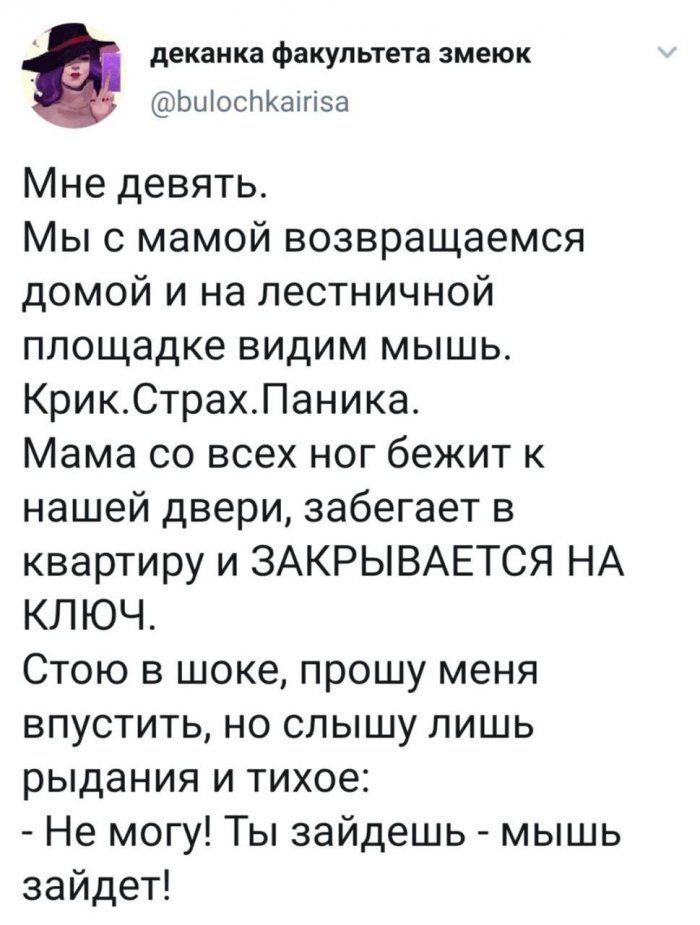 1586077813_pressa_tv_screenshots_04.jpeg