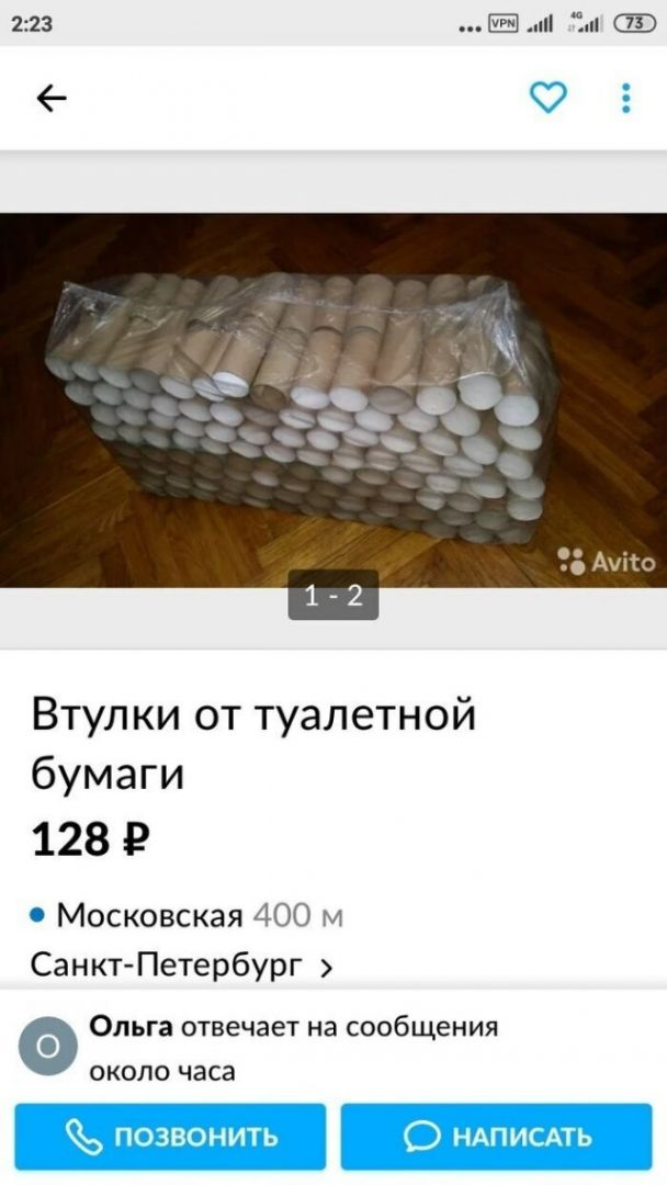 191521_11_trinixy_ru.jpg