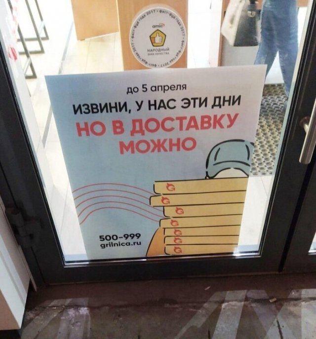 191521_13_trinixy_ru.jpg