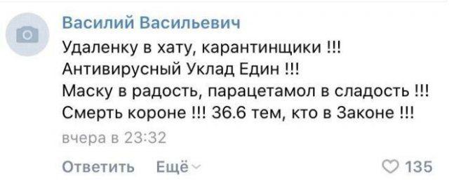 191521_1_trinixy_ru.jpg