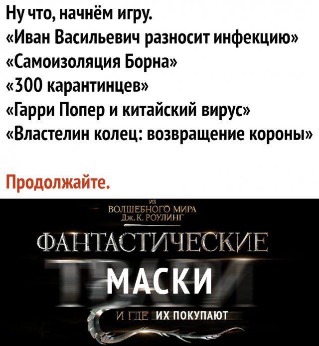 1586211791_podborka-20.jpg