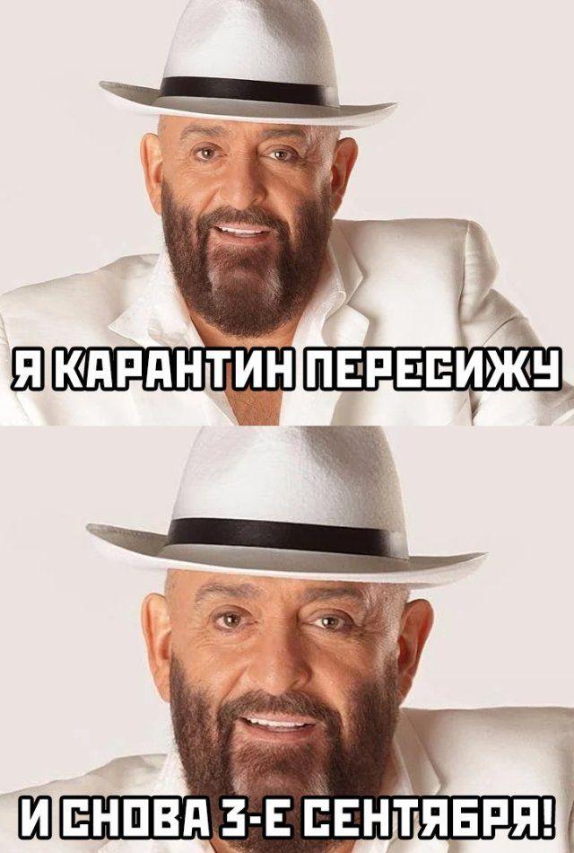 1586211780_podborka-11.jpg