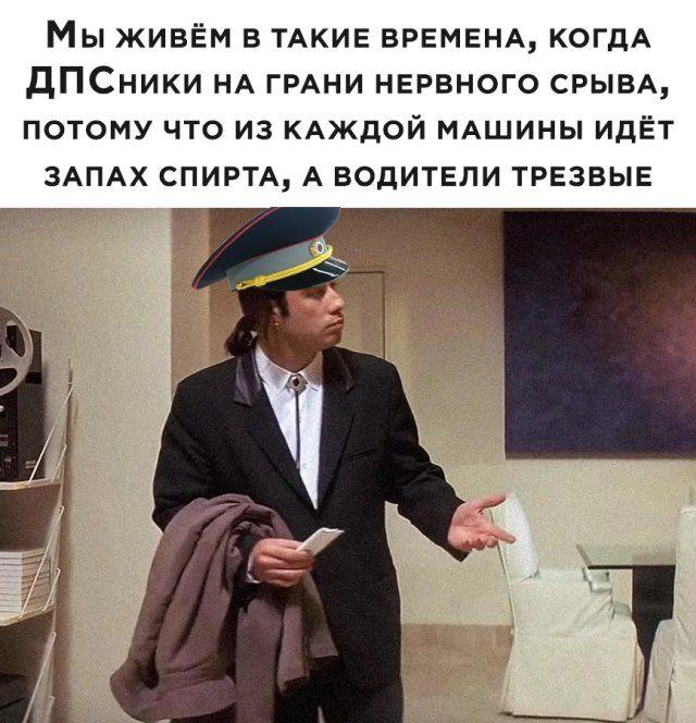 1586211723_podborka-10.jpg