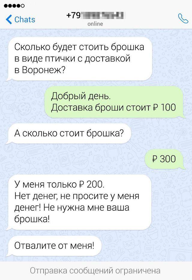 klientami-rabote-perevoda-citaty-vkontakte-vkontakte-smeshnye-statusy