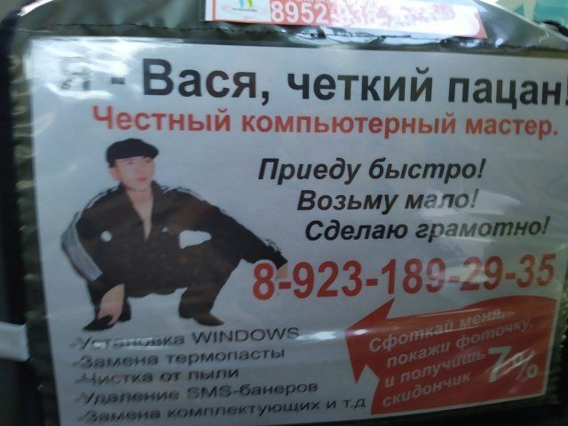 1586277666_reklama-1.jpg