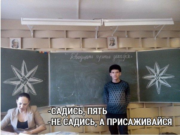 1586299572_prikol-9.jpg