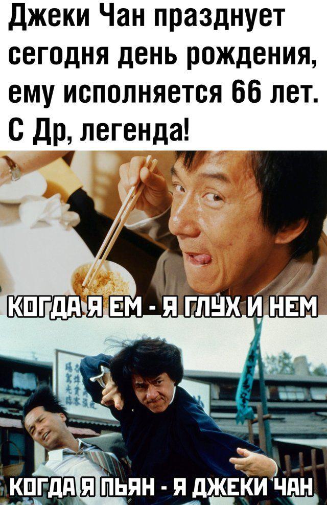 1586299533_prikol-1.jpg