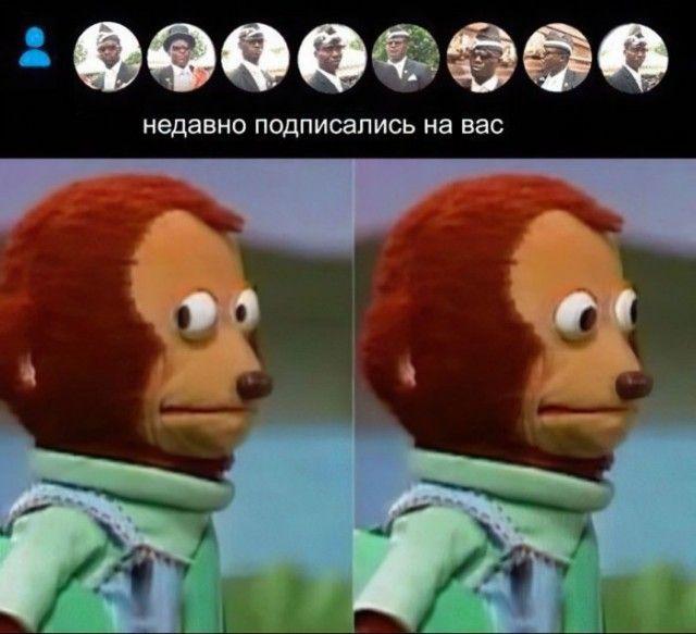 1586299534_prikol-8.jpg