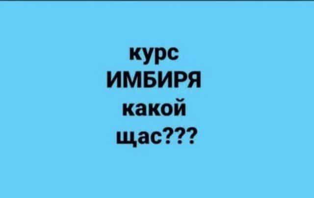 shutyat-seti-progulki-citaty-vkontakte-vkontakte-smeshnye-statusy