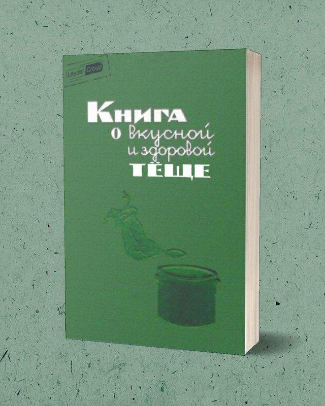 kazhdogo-samoizolirovannogo-byt-kartinki-smeshnye-kartinki-fotoprikoly