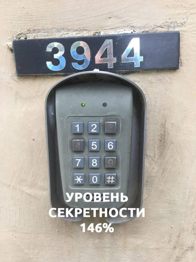 1586684955_foto-38.jpg