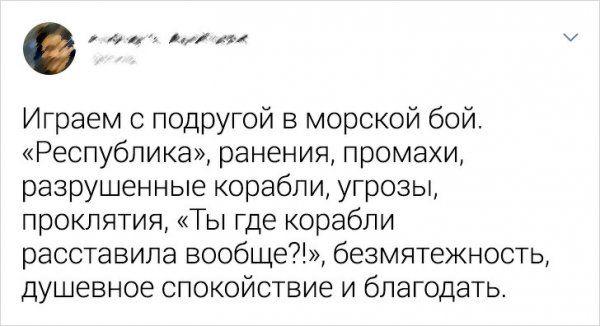 povzroslel-ponyal-vnezapno-citaty-vkontakte-vkontakte-smeshnye-statusy