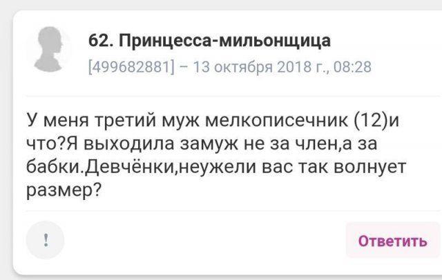 shokiruyut-muzhchin-kotorye-citaty-vkontakte-vkontakte-smeshnye-statusy