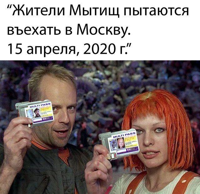 1586915067_kartinka-2.jpg