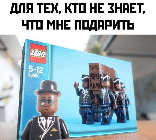 1586915107_kartinka-16.jpg