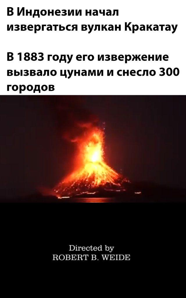 1586915108_kartinka-4.jpg