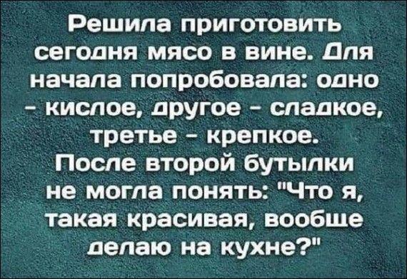 1586874783_atkritka-11042020-008.jpg