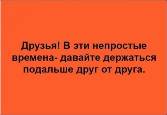 1586874819_atkritka-11042020-001.jpg
