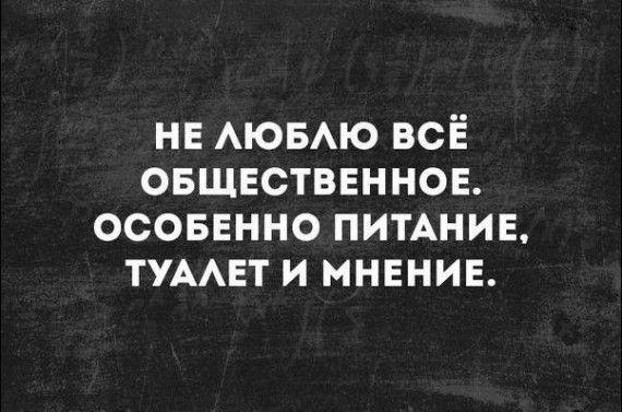 1586875148_atkritka-11042020-010.jpg