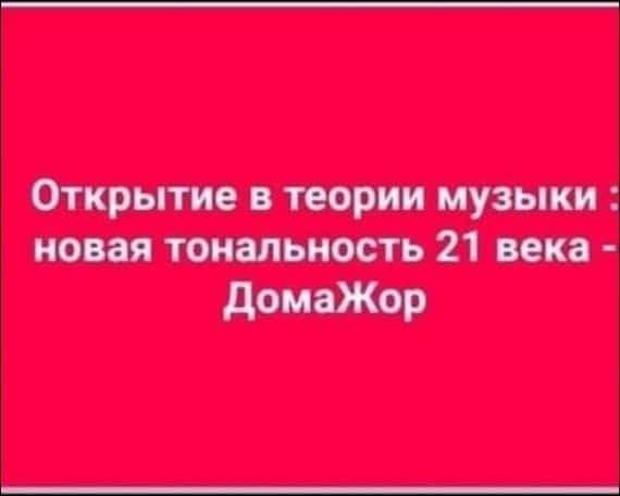 1586874765_atkritka-11042020-007.jpg
