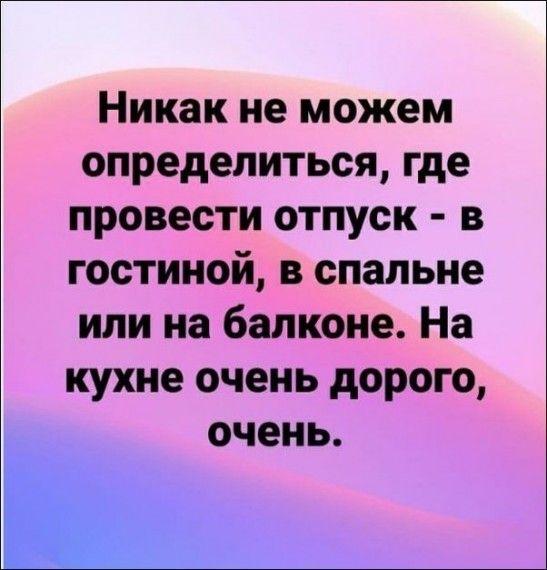 1586874588_atkritka-11042020-002.jpg