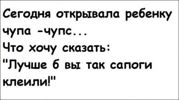 1586875160_atkritka-11042020-009.jpg