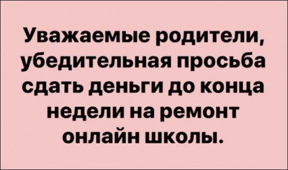 1586874773_atkritka-11042020-004.jpg