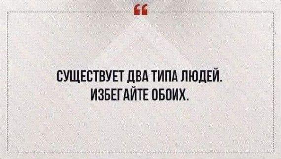 1586874818_atkritka-11042020-003.jpg