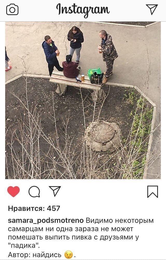 slova-samoizolyaciya-smysl-citaty-vkontakte-vkontakte-smeshnye-statusy