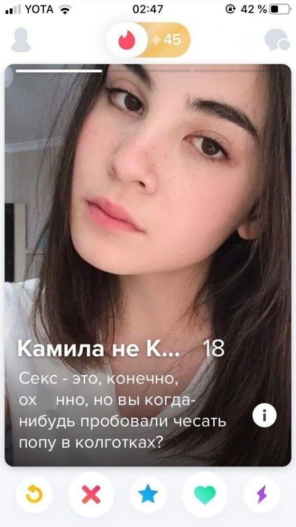 internete-princa-svoego-citaty-vkontakte-vkontakte-smeshnye-statusy