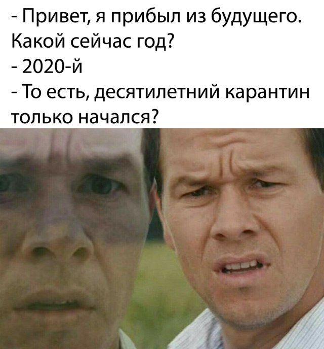 1587051734_kartinki-31.jpg