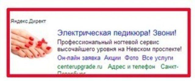 tolko-internete-bezgramotnost-citaty-vkontakte-vkontakte-smeshnye-statusy