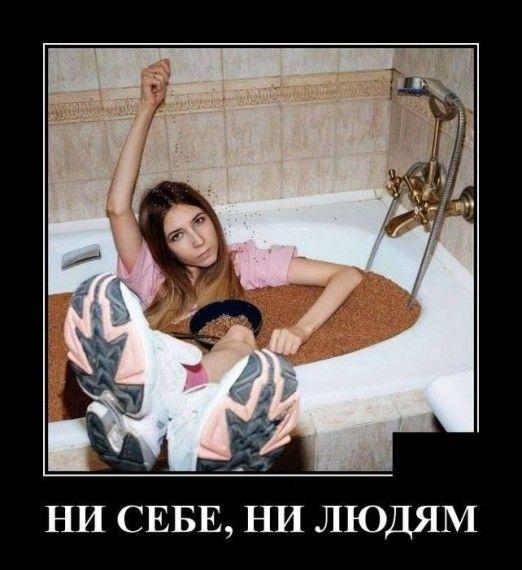 Забавные картинки в чёрной рамке! Приколы,myprikol,com