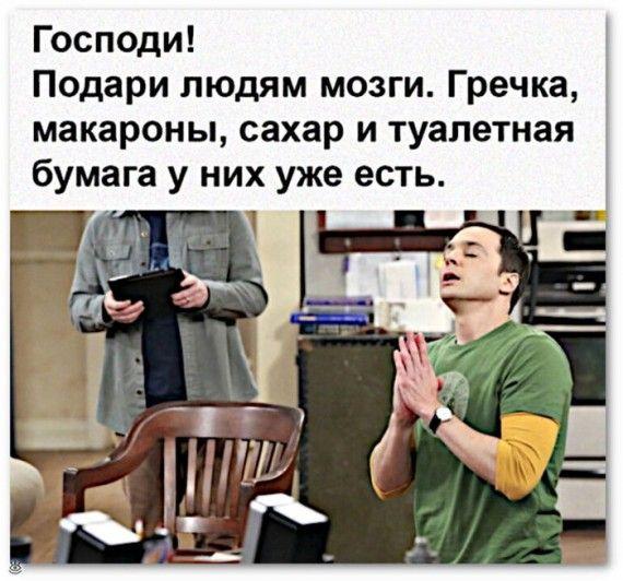 1587137741_152489556_5672049_f_165413.jpg