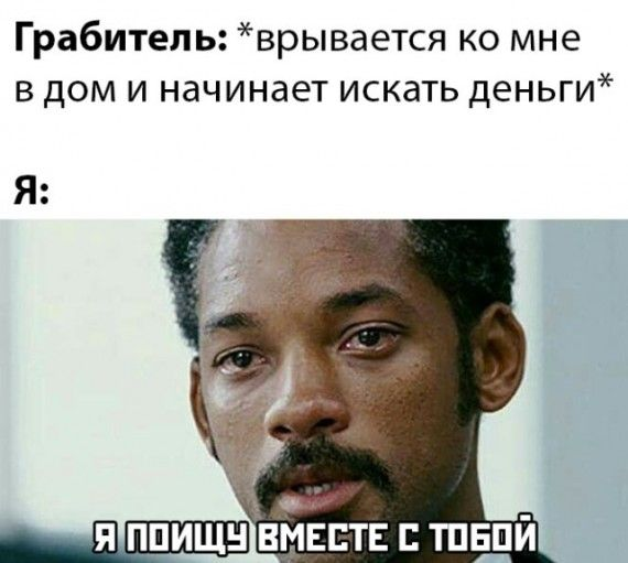 1587137458_1587110962_podb_01.jpg