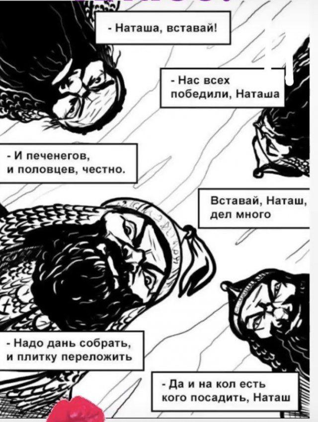 samoizolyaciyu-karantin-memy-citaty-vkontakte-vkontakte-smeshnye-statusy