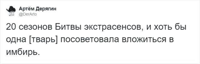 valyutoy-novoy-stali-citaty-vkontakte-vkontakte-smeshnye-statusy