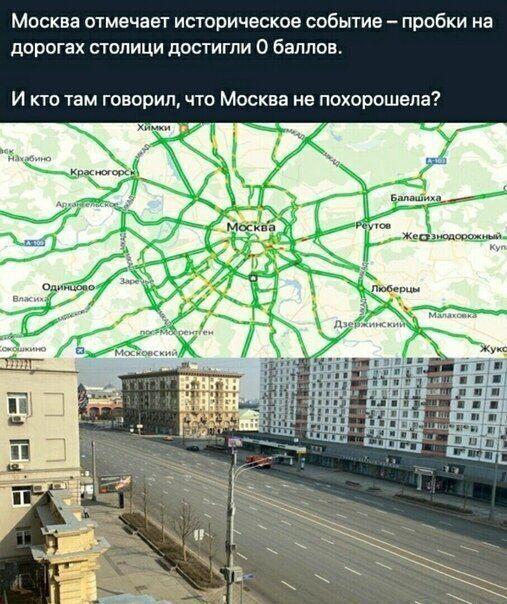 samoizolyacii-moskve-nemnogo-citaty-vkontakte-vkontakte-smeshnye-statusy