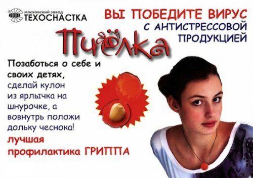 1358340898_veselye-nadpisi-27.jpg