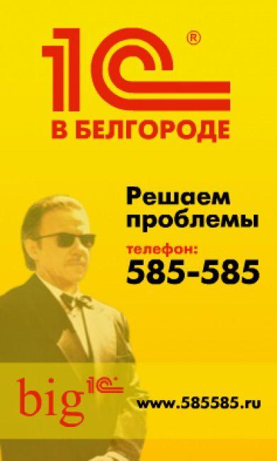 1358340876_veselye-nadpisi-37.jpg