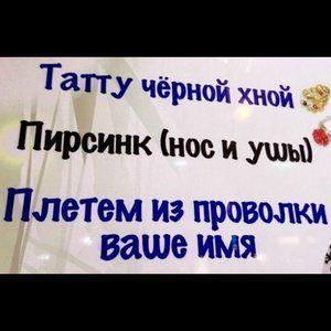 173002_38113.jpg