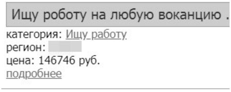 bezymjannyj-kollazh-4.jpg