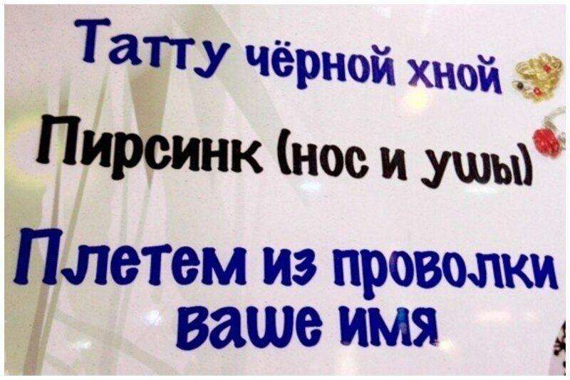 bezymjannyj-kollazh-3.jpg