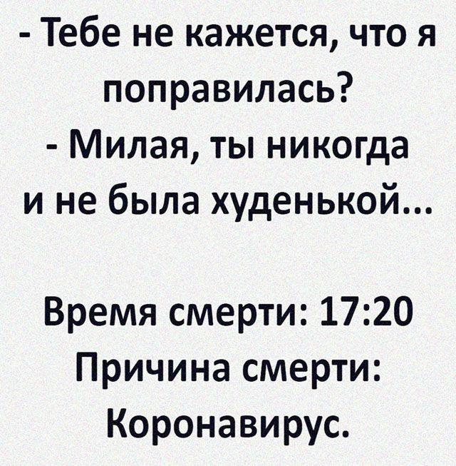 1587409210_kartinki-15.jpg