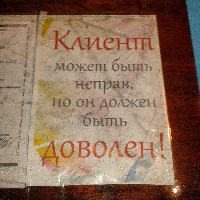 mozhno-tolko-stolknutsya-kartinki-smeshnye-kartinki-fotoprikoly