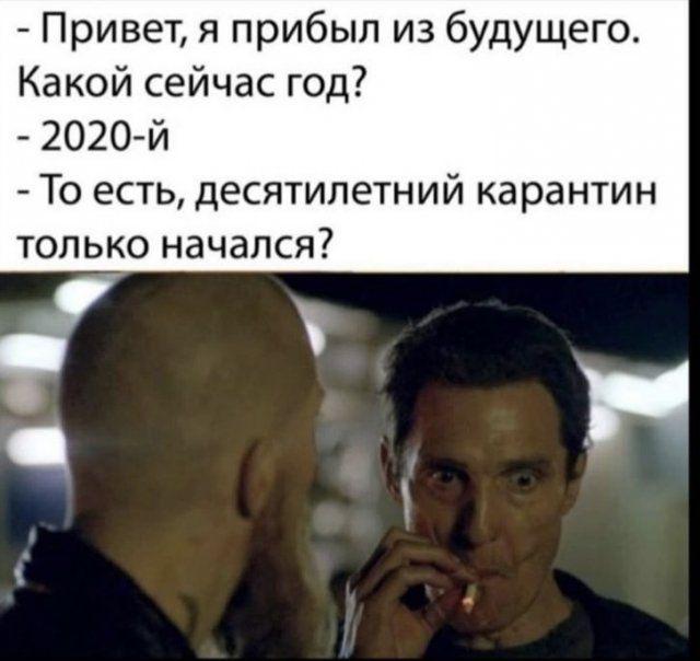 shutki-seti-karantin-citaty-vkontakte-vkontakte-smeshnye-statusy