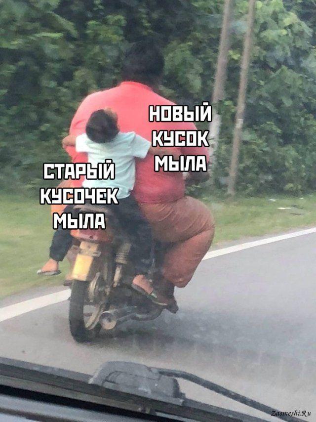 173415_77250.jpg