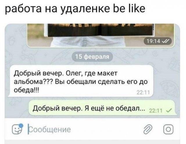seti-shutyat-koronavirus-citaty-vkontakte-vkontakte-smeshnye-statusy